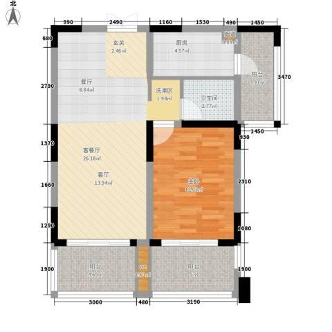 兰庭国际公馆1室1厅1卫1厨70.00㎡户型图