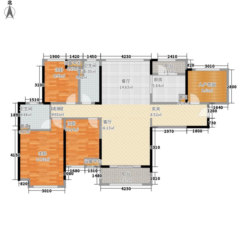 中海锦城142.00㎡1街8、10栋2街16栋02单位户型
