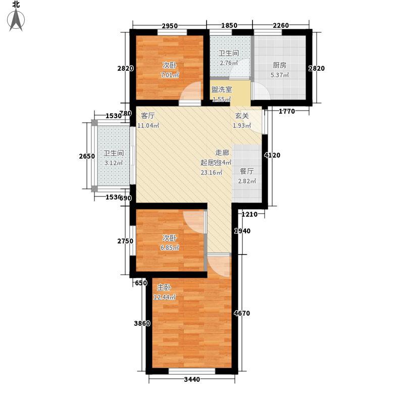 万象城70.00㎡琥珀住宅A1户型3室2厅