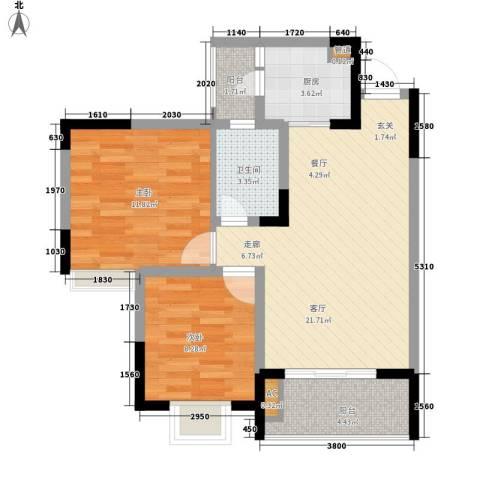 亚热带雅居2室1厅1卫1厨64.00㎡户型图