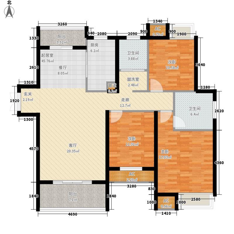 CBD楚世家131.49㎡D户型3室2厅
