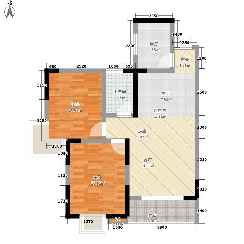 恒广国际景园87.74㎡B-户型2室2厅