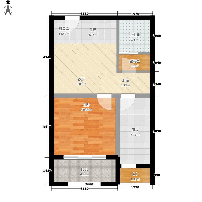 阳光首院花漫堤51.73㎡高层49、50#--G1户型1室2厅