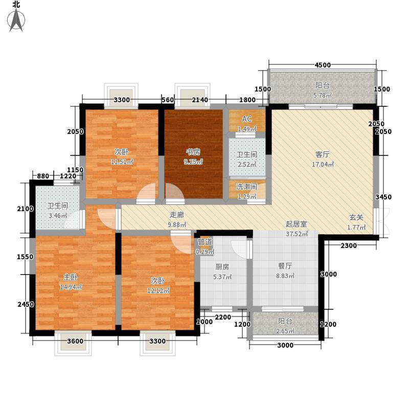 恒广国际景园142.00㎡C-户型4室2厅