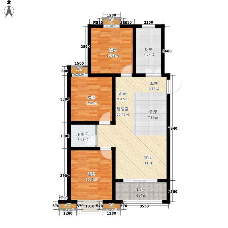 泊水湖1号112.11㎡C户型3室2厅