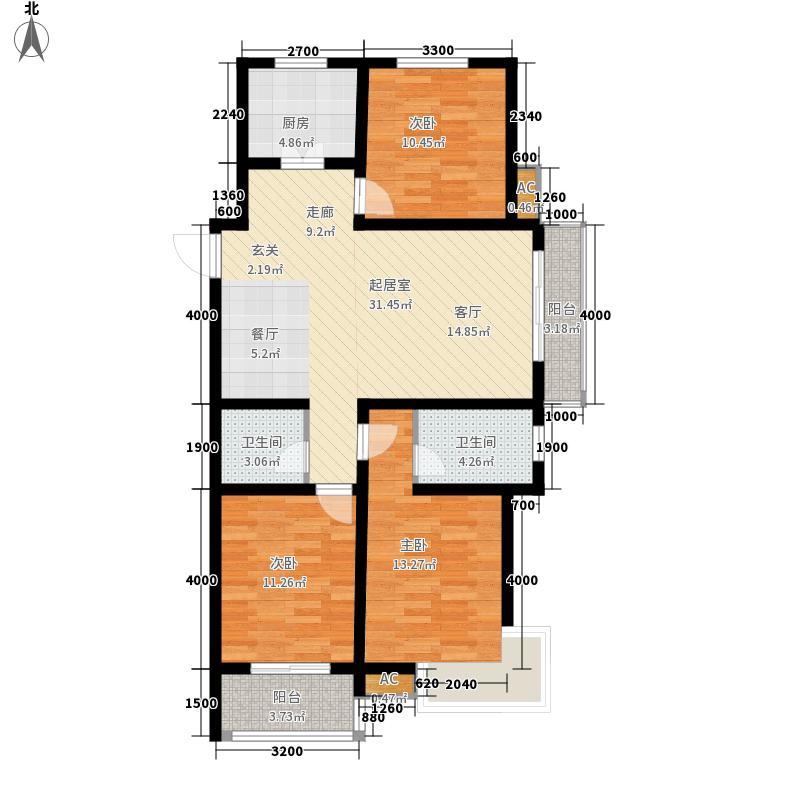 泊水湖1号124.36㎡A户型3室2厅