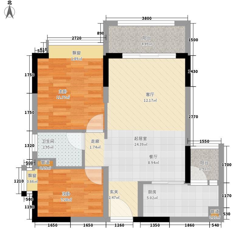 广州时代倾城74.00㎡——A户型2室2厅