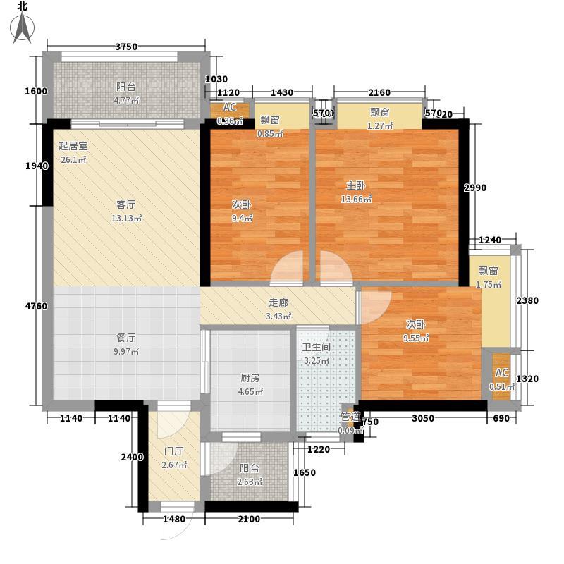 广州时代倾城94.00㎡——6-8栋户型3室2厅