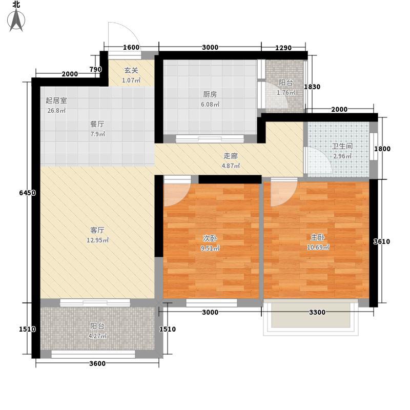 深汇仕府大院83.38㎡46号楼A3户型1室1厅1卫1厨