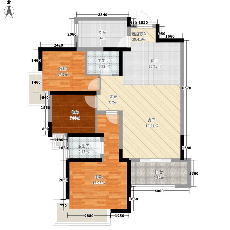 兴华名城117.50㎡1户型2室2厅2卫2厨