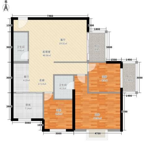 兰蒂斯城3室0厅2卫1厨124.00㎡户型图