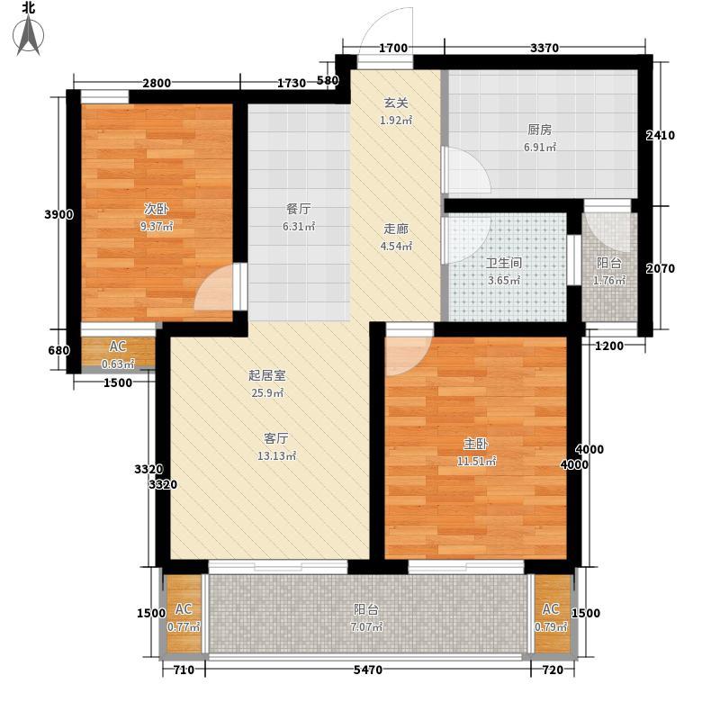 安泰诚品94.13㎡1号楼D3户型2室2厅