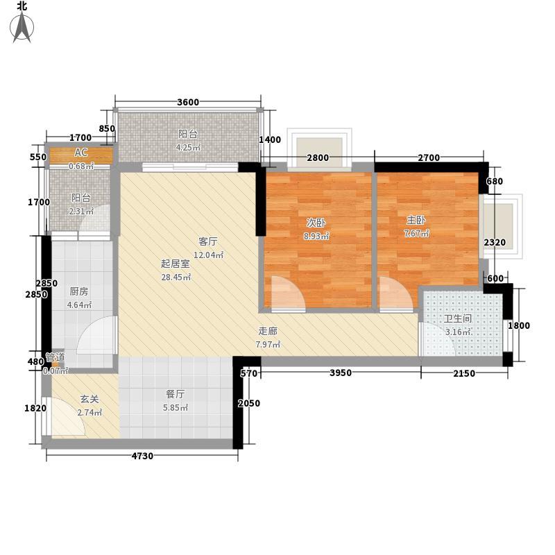 水韵翔庭76.12㎡A栋04户型2室2厅