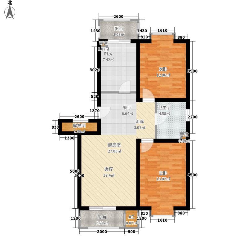 小镇西西里92.19㎡二期14号楼标准层B户型