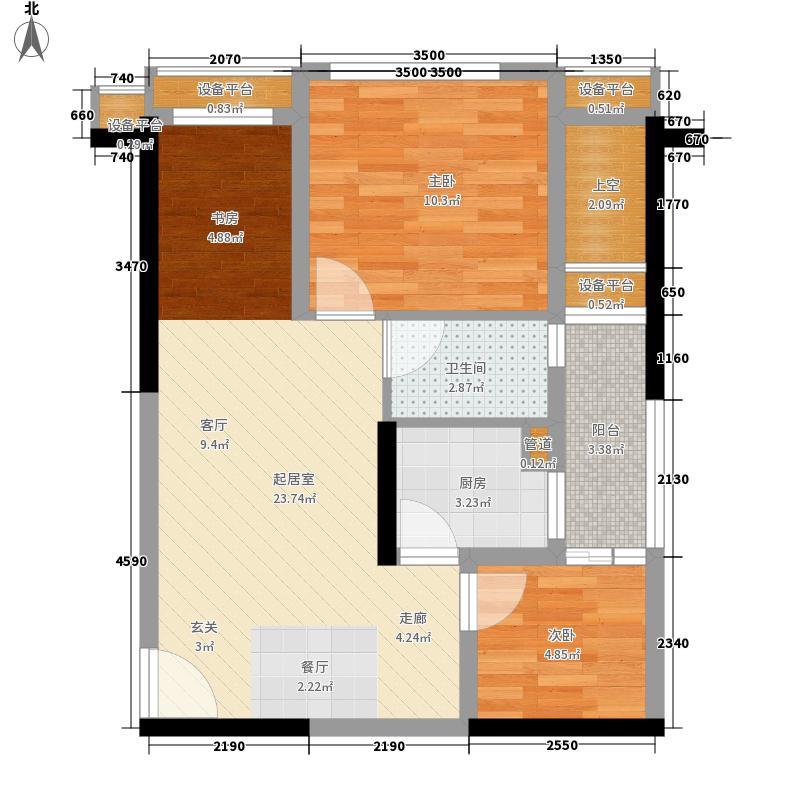 蓝光COCO时代A4户型3室2厅