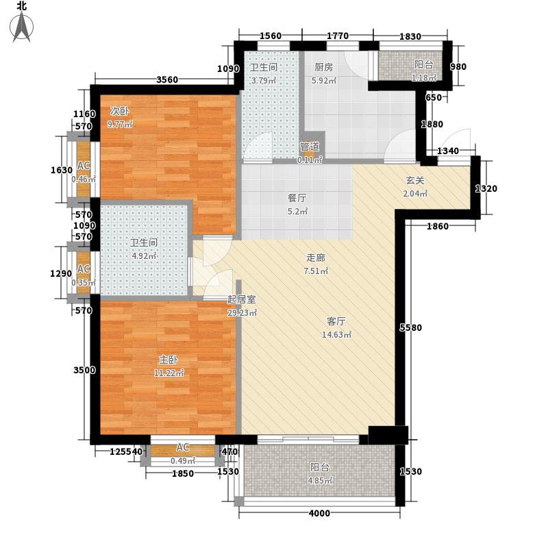 馨晴轩97.00㎡3户型3室2厅