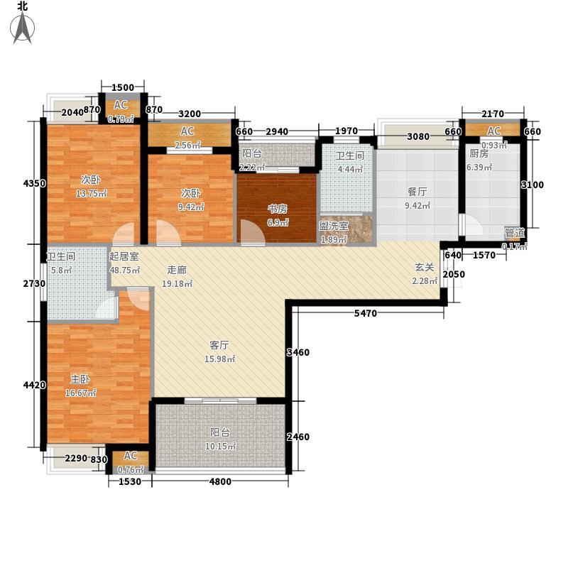 CBD楚世家147.09㎡A户型4室2厅