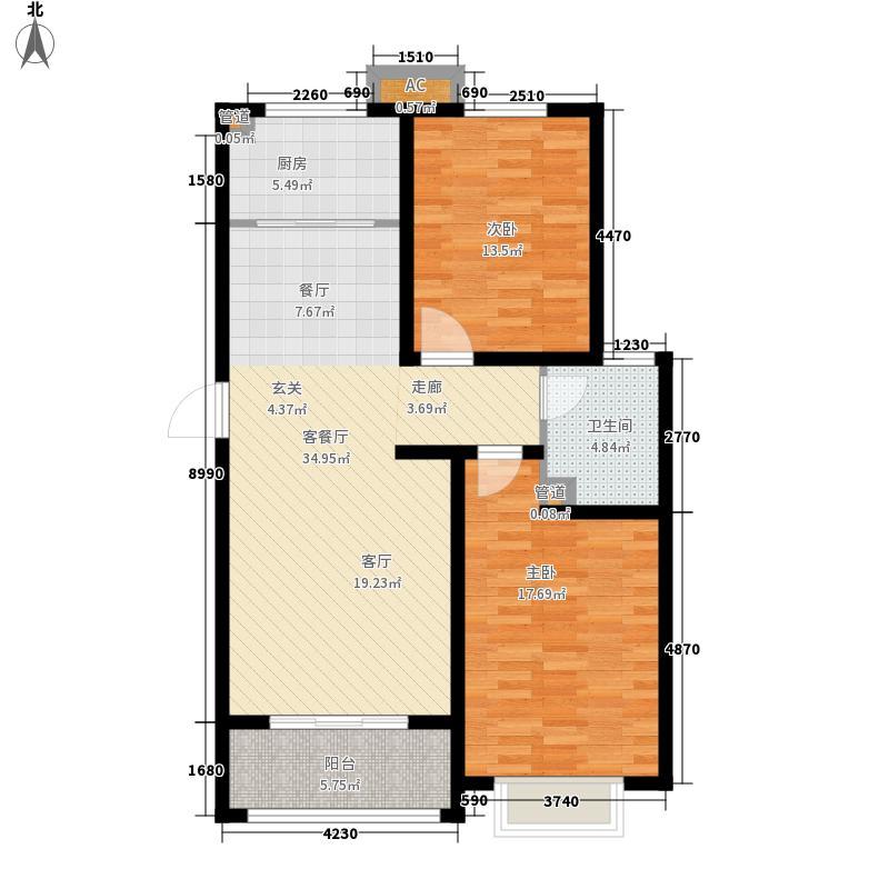 盛紫中央公园94.81㎡6#7#楼C户型2室2厅