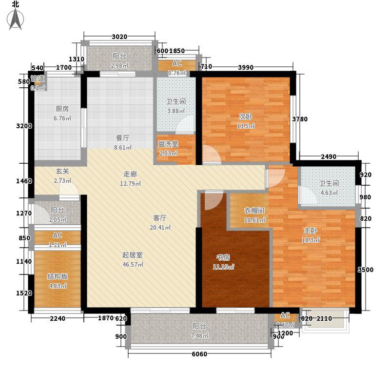 中央公园城139.99㎡1#01单元E户型3室2厅
