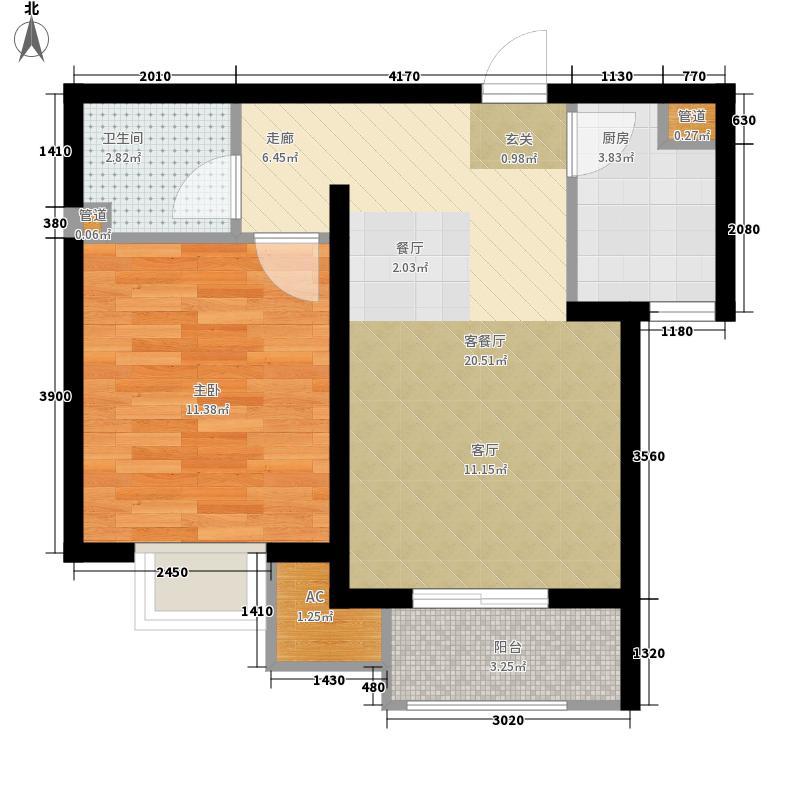 紫金嘉府65.28㎡高层C2户型1室2厅