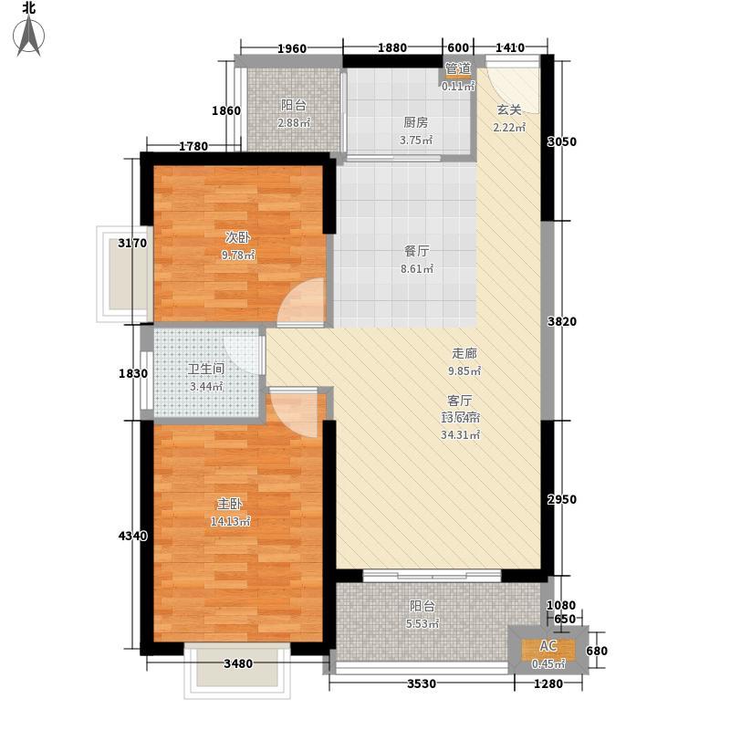 中央公园城84.84㎡2#02/03单元N户型2室2厅