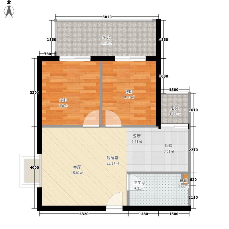 鑫成大厦(还建楼)73.40㎡鑫成大厦F面积7340m户型