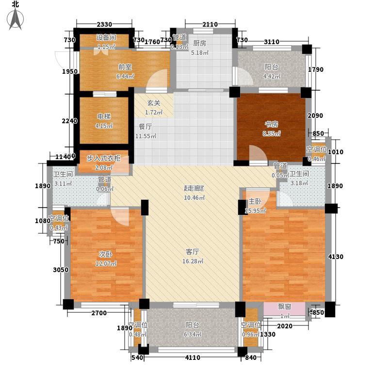 白金湾133.00㎡B01户型3室2厅