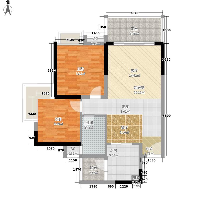 增城方圆云山诗意82.50㎡4栋03户型2室2厅