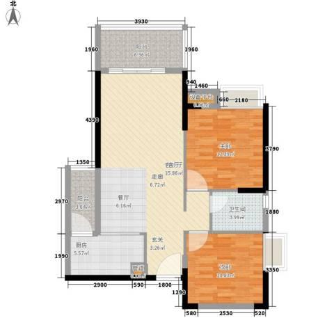 保利中宇广场2室1厅1卫1厨85.00㎡户型图