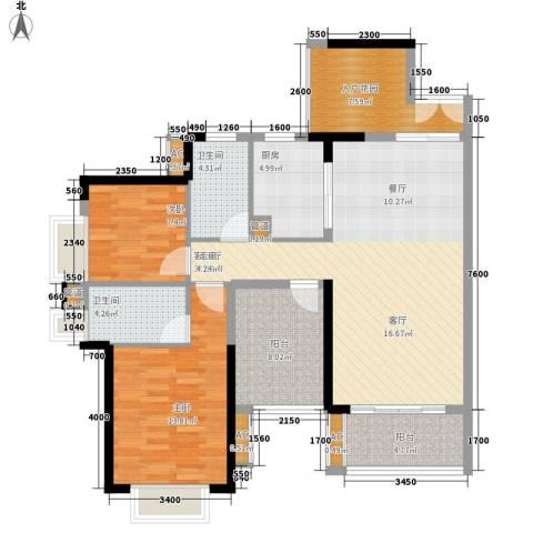 星河盛世2室1厅2卫1厨101.65㎡户型图