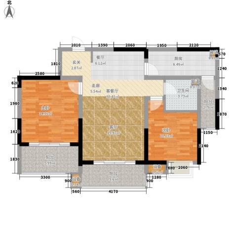 绿辰公元赏2室1厅1卫1厨103.00㎡户型图