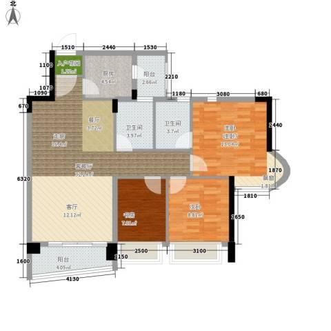 雅居乐・青花南湖3室1厅2卫1厨118.00㎡户型图