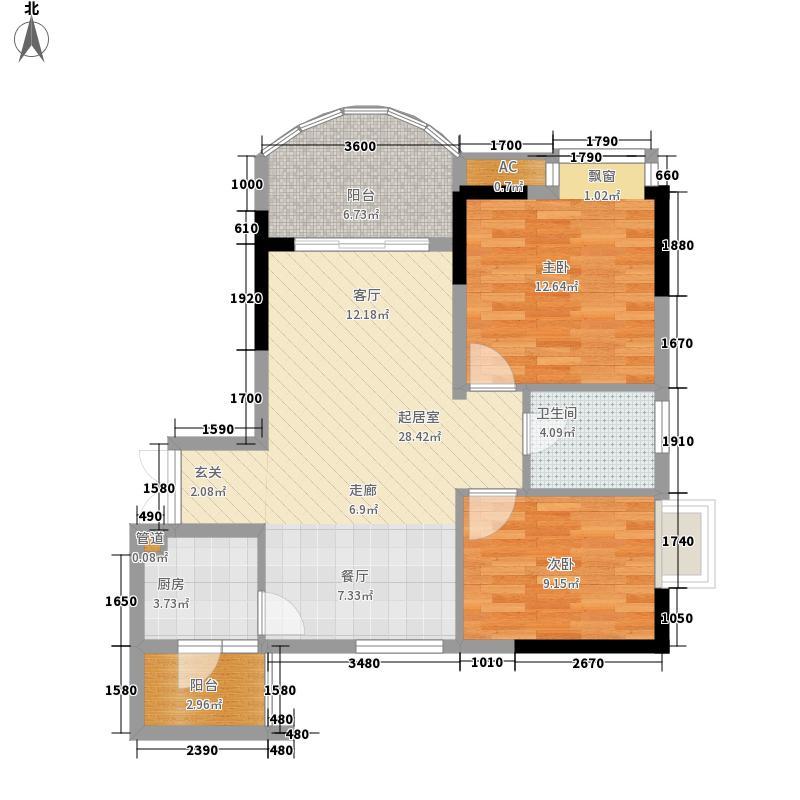 长安锦绣城70.32㎡15号楼1号房/16号楼9号房户型