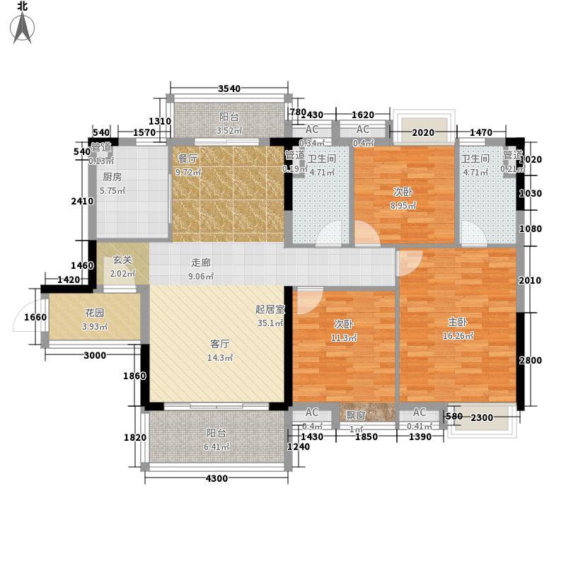 增城方圆云山诗意118.03㎡4栋01户型3室2厅