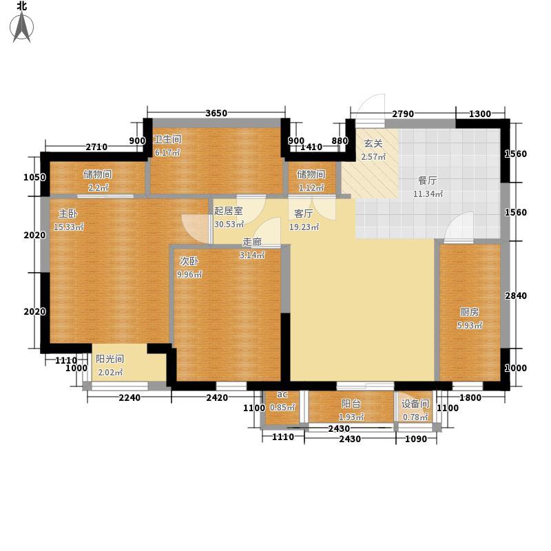 新奥蓝城97.62㎡四期q户型2室2厅1卫