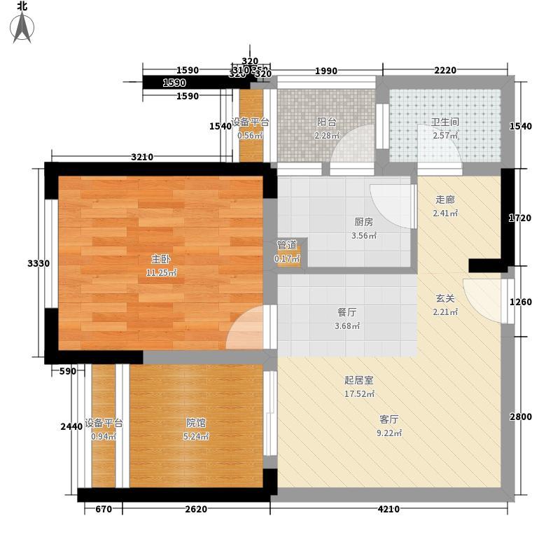 金科西城大院44.10㎡A11-3、8号面积4410m户型