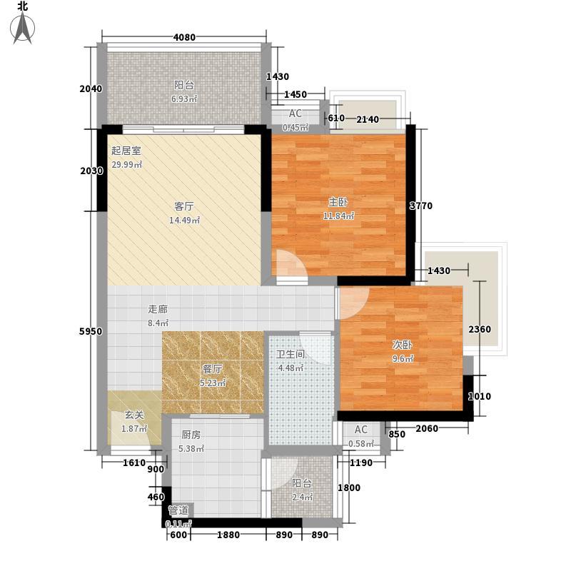 增城方圆云山诗意82.50㎡4栋04户型2室2厅