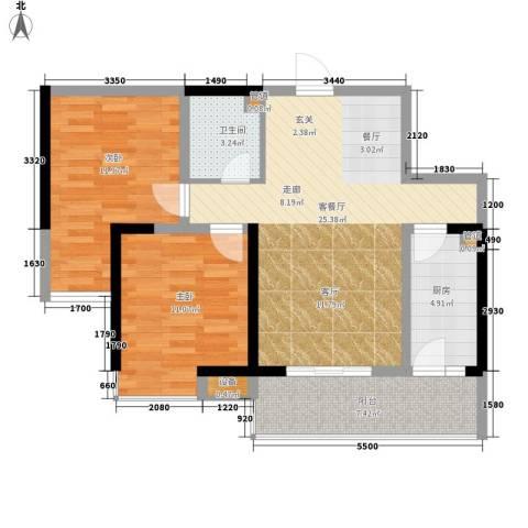 绿辰公元赏2室1厅1卫1厨92.00㎡户型图