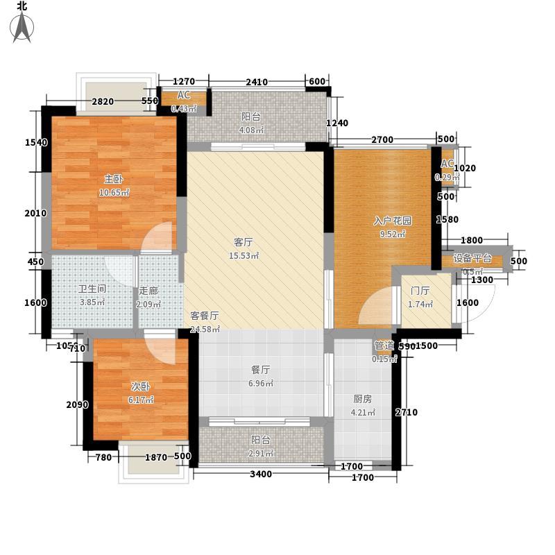 星河盛世88.52㎡一期1A栋04单元2室户型