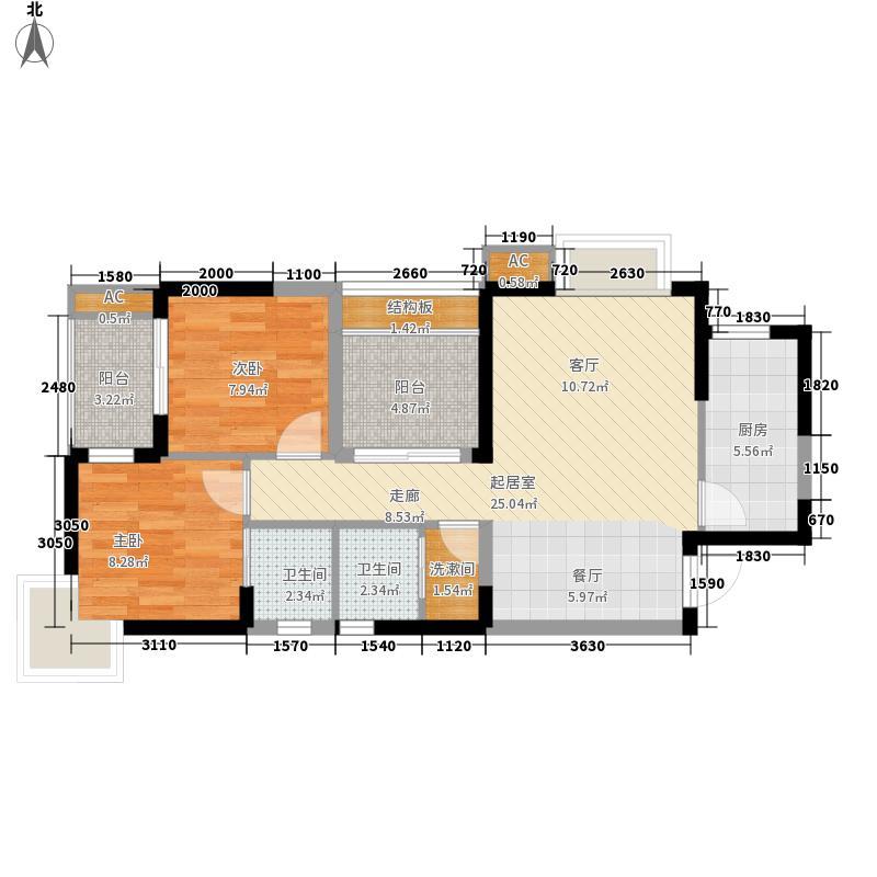 南洋金谷公园里85.83㎡B栋B6户型2室2厅