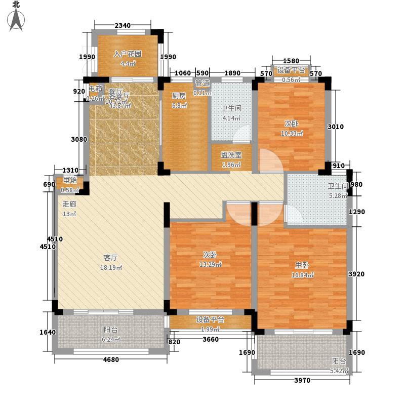 国信世家•璞园137.70㎡洋房K4户型3室2厅