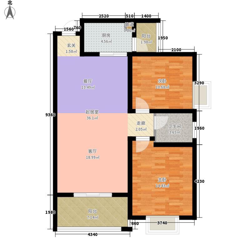 维也纳森林四期93.34㎡维也纳森林三期12#东南户9334户型2室2厅