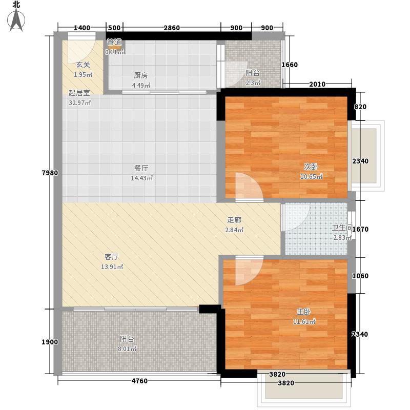 香江豪庭81.45㎡A户型2室2厅