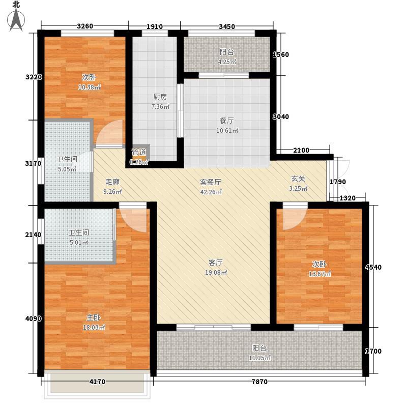 中房颐园134.00㎡户型3室2厅