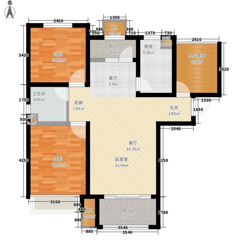秀兰禧悦山94.00㎡D-1户型2室2厅