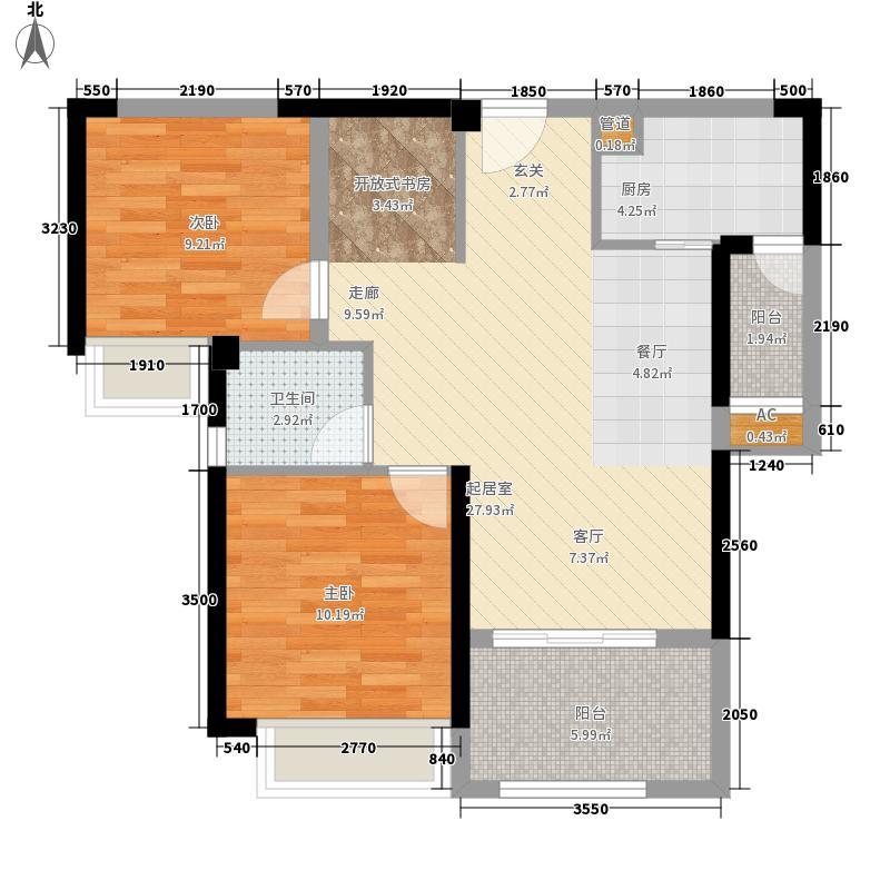 海赋江城89.12㎡2、5、7、9、11号楼B户型2室2厅