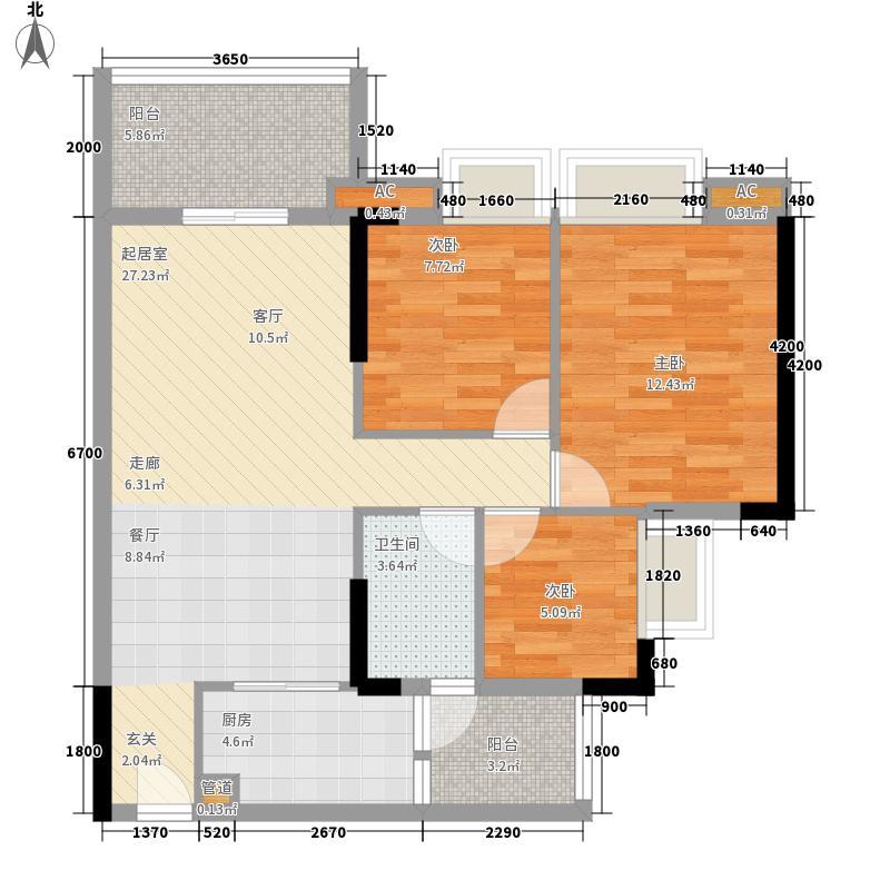 瑜翠园88.76㎡锦苑1座05单元3室面积8876m户型