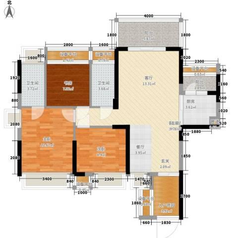宝嘉上筑3室1厅2卫1厨104.00㎡户型图