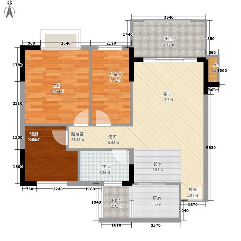 南沙心意华庭85.00㎡13/14栋01户型3室2厅