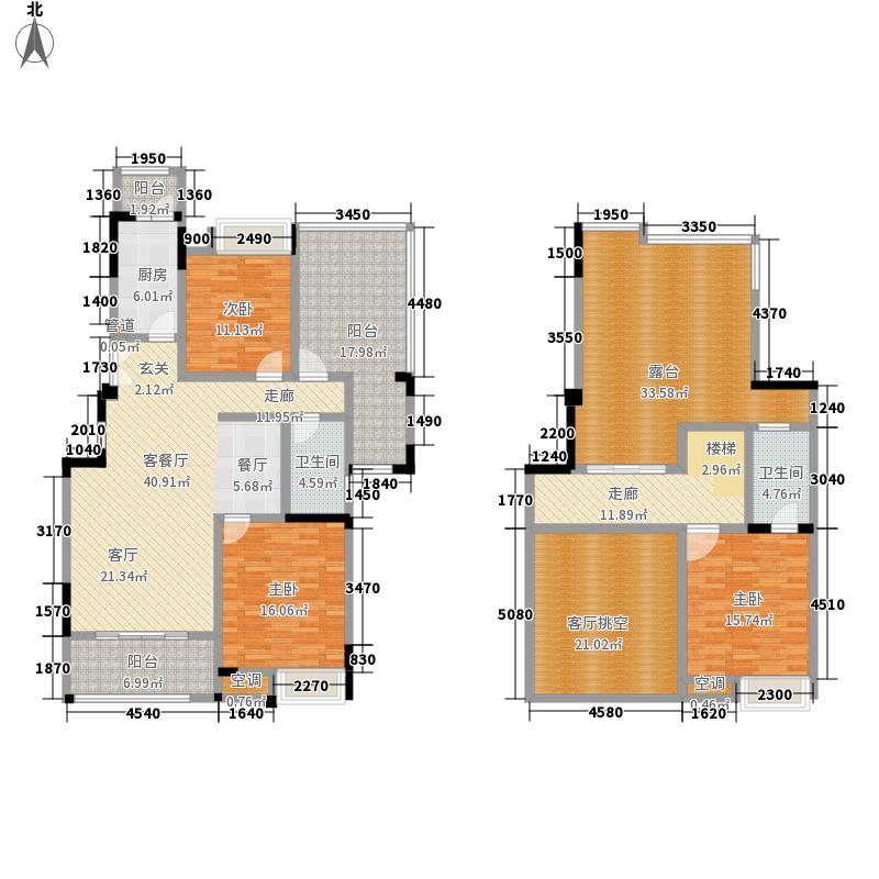 典雅依山郡145.64㎡一期19、20、23号楼标准层C1-6b、7b户型